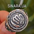 Серебряное мусульманское кольцо Аллах , фото 2