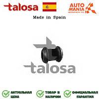 Сайлентблок на Фольксваген Пассат, полиуретановый сайлентблок для Volkswagen Passat  Maxgear   721186