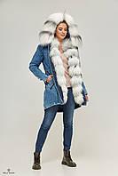 Женская зимняя джинсовая парка с натуральным мехом Arctic ТМ Mila Nova (Arctic джинс)