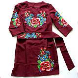 Платье женское бордовое  вышитое Мальва  в этно -стиле., фото 3