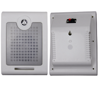 Настінна акустика WS826 - 10/20W(max)