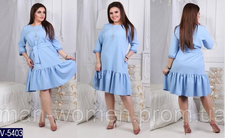 Романтичное платье большого размера  - размеры:(48,50,52);  РОЗНИЦА +30грн; украшение в комплекте