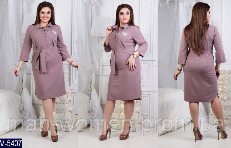 Платье рубашка большого размера  - размеры:(48,5052,54,56);  РОЗНИЦА +30грн; украшение может меняться