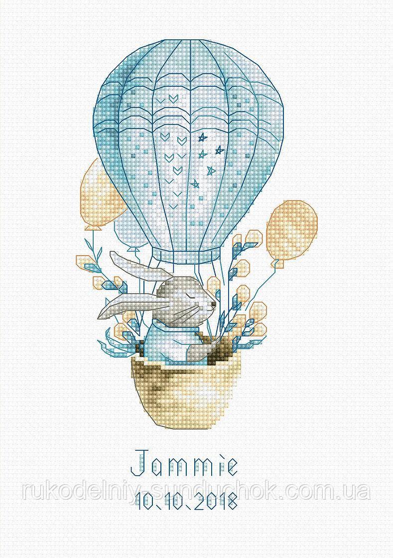 """Набор для вышивания крестом """"Luca-s"""" B1150 Кролик на воздушном шаре"""