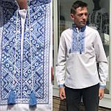 Подростковая вышиванка с синей вышивокой, фото 7