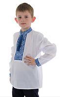 Вышиванка для мальчика с голубым орнаментом /вишиванка для хлопчика