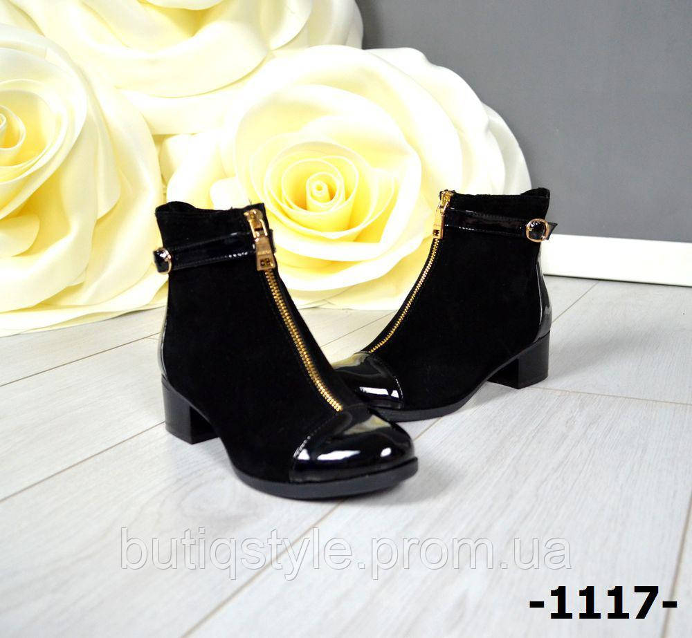 Демисезонные женские ботинки STIL замш черные