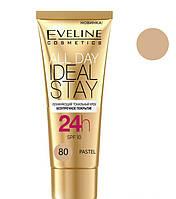 """Крем тональный """"Увлажняющий"""" Eveline Cosmetics All Day Ideal Stay тон 80 Pastel"""