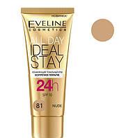 "Крем тональный ""Увлажняющий"" Eveline Cosmetics All Day Ideal Stay тон 81 Nude"
