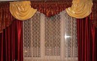 Готовые шторы с ламбрекеном Эвелина, бордовый