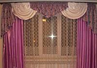 Готовые шторы с ламбрекеном Эвелина, фиолетовый