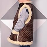 Дитяча Жилетка стьобана на блискавці 2-9 років коричнева з овечої вовни з кишенями, фото 2