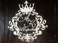 Красивая деревянная свадебная монограмма, герб
