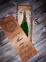 Капсула часу темне дерево. Коробка з дерева під вино