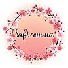 Safi.com.ua - интернет магазин качественного товара по выгодным ценам .