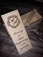 Капсула часу. Коробка з дерева під вино. Вінна церемонія., фото 1