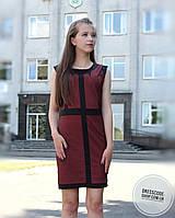 Платье бордовое с черными вставками, фото 1