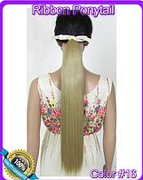 Шиньон хвост на ленте, прямые волосы, наращивание волос, длина - 55 см, вес - 90 г, цвет - №16