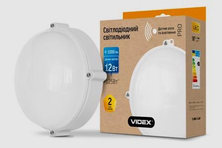 Світлодіодний LED світильник ЖКГ круглий 12W 5000K 220V з датчиком присутності
