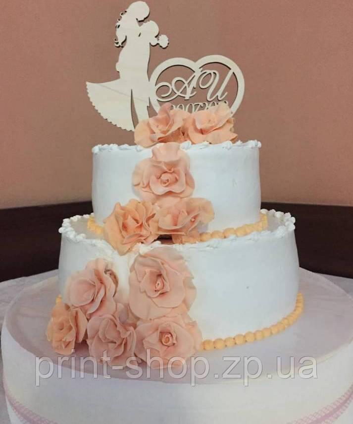 """Весільна фігурка в торт. Імена і прізвище на торт з дерева. Дата весілля з дерева. """"Парочка"""""""