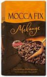 Кофе молотый из Германии Mocca Fix Melange, 500 г., фото 2