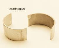 Вкладиші шатунні компресора X430 22-1005
