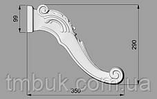 Ножка кабриоль для круглого стола. Деревянная резная центральная ножка 290 мм., фото 3