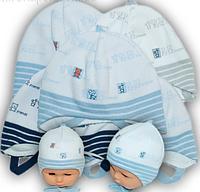 Шапка для мальчика весна-осень Barbaras (голубые полоски) р-ры 36-38