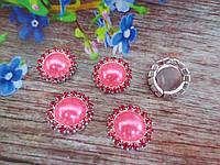 Полужемчуг в стразовой оправе, 15 мм, цвет розовый