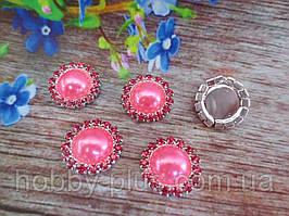 Напів-перли в стразовой оправі, 15 мм, колір рожевий