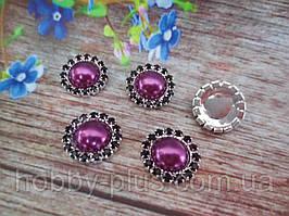 Напів-перли в стразовой оправі, 15 мм, колір фіолетовий