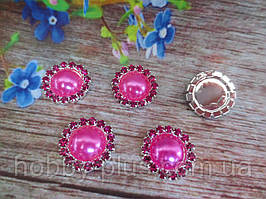Напів-перли в стразовой оправі, 15 мм, колір малиновий