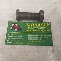 Болт кардана длинный с гайкой 125.36.114-1А