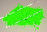 Флуоресцентный пигмент салатовый