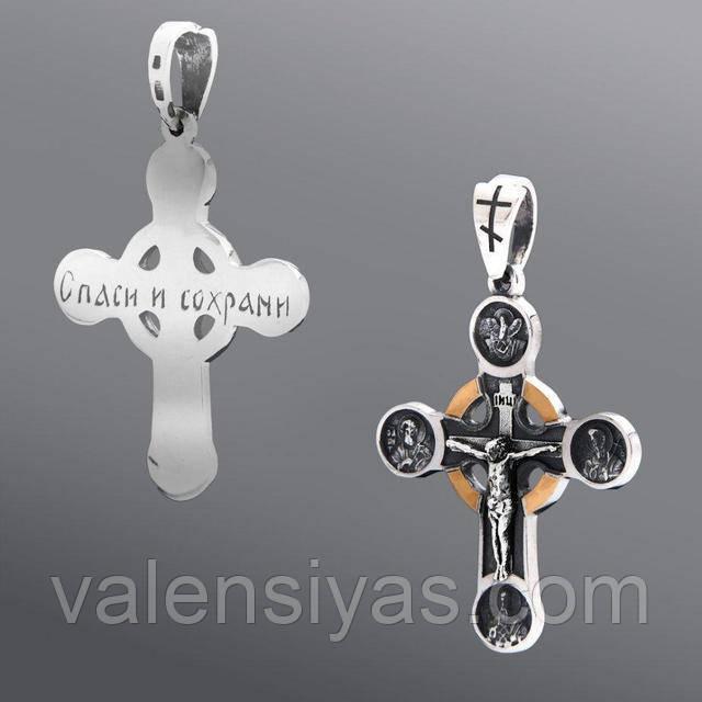 Серебряный православный крест с золотом
