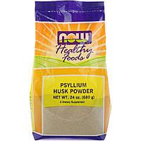 Подорожник ( Psyllium Husk ), Now Foods, 680 гр., фото 1