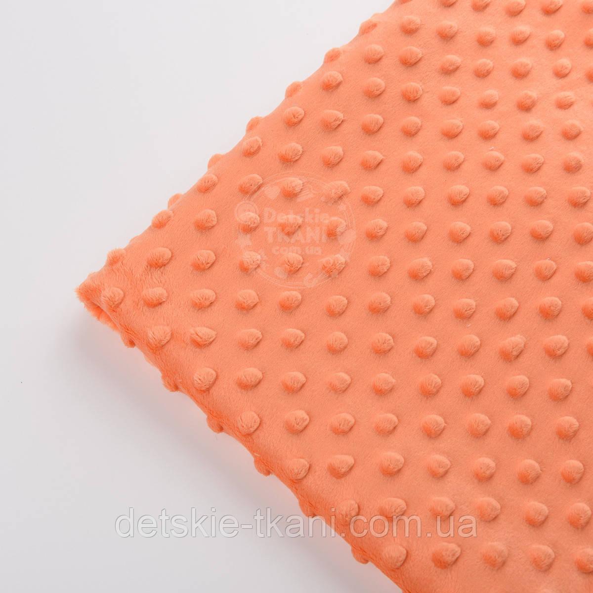 Отрез плюша минки М-32 для пледа, морковный цвет, 100*80 см