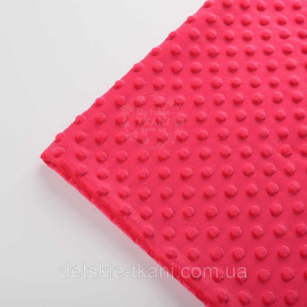 Отрез плюш minky М-14 для пледа, размер 100*80 см, малиновый цвет