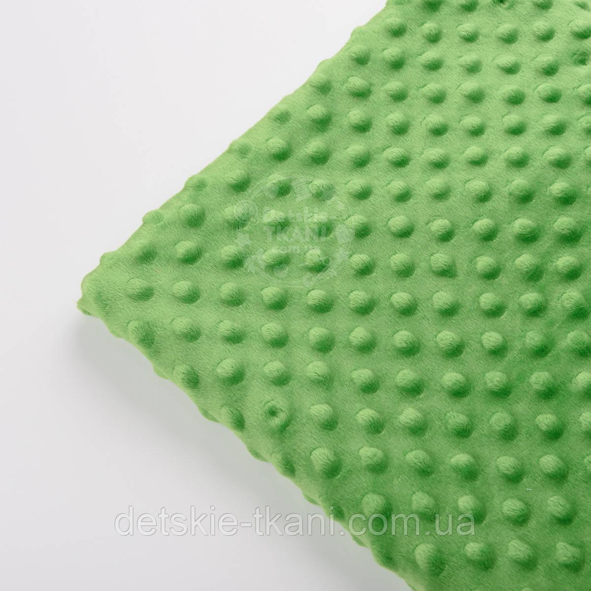 Отрез плюш minky М-3 размером 100*80 см тёмно-зелёного цвета