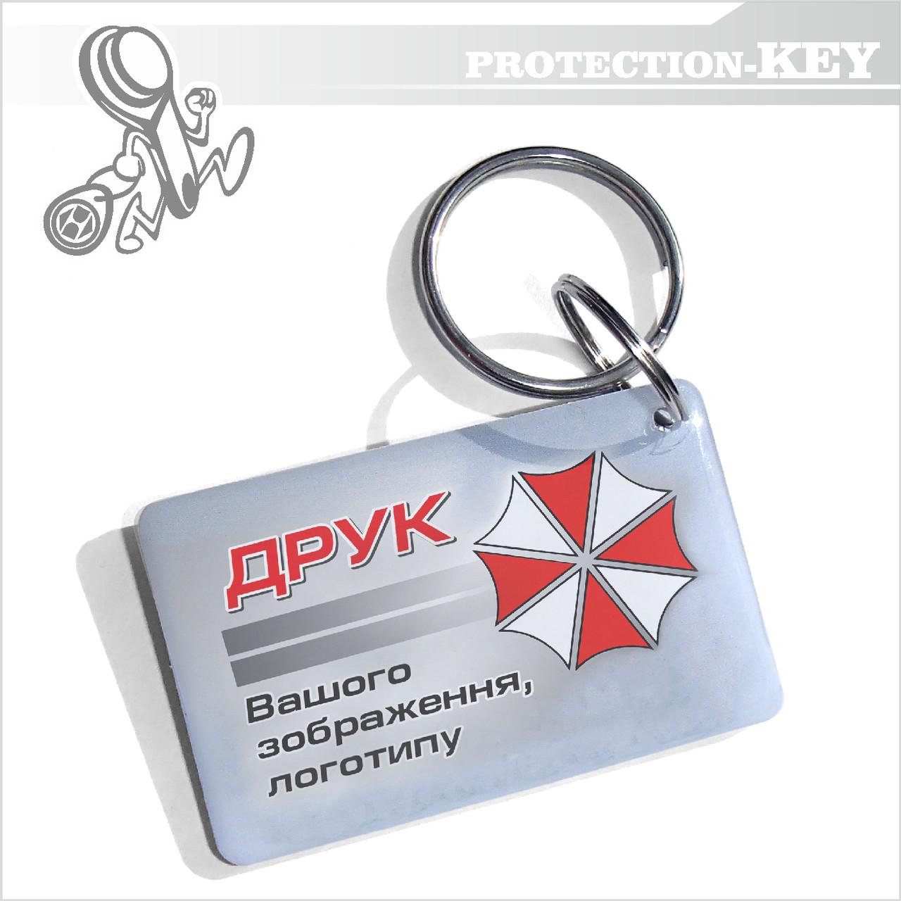 Epoxy-заготовка Т5577 с логотипом (26*42мм)