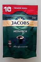 Кава Jacobs Monarch 20 г розчинна