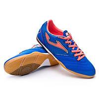 Обувь для зала (футзалки) Joma Super Sonic 404.PS