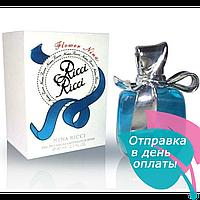 Женская парфюмированная вода Nina Ricci Ricci Light Blue