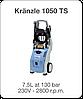 Аппарат высокого давления Kranzle 1050 TS