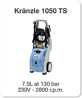 Аппарат высокого давления Kranzle 1050 TS, фото 1