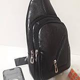 Рюкзак сумка на одно плечо городской искусственная кожа черный, фото 2