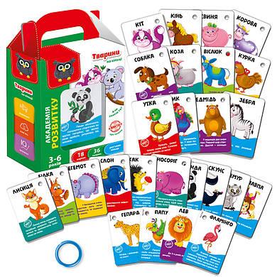 Тварини, розвиваючі картки з фактами на кільці (укр)
