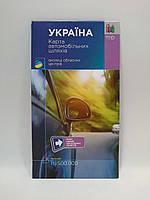 акКРТ ММ Авто Україна (1:1 500 000) Карта автомобільних шляхів
