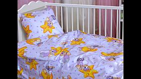 Детский постельный комплект Мишки