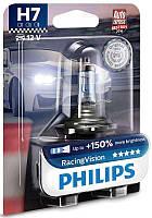 Галогенная лампа Philips H7 RacingVision 55W 12972RVB1 +150% (1шт.)